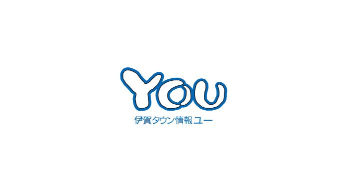名張 you