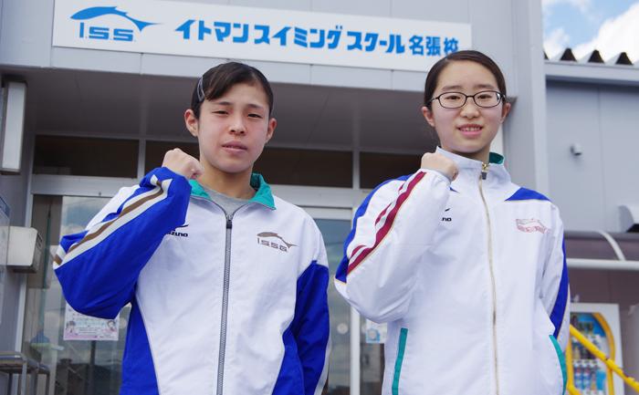 水泳ジュニアオリンピック杯出場 名張の花山さんと永田さん | 【伊賀タウン情報 YOU】