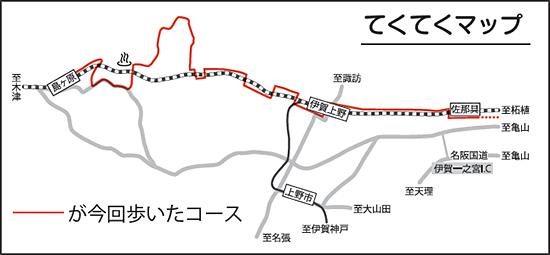 595_map.jpg