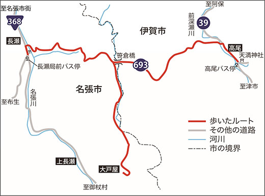 map630.jpg