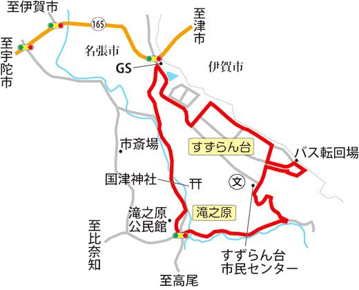 てくてく歩記】名張市東部の滝之原、すずらん台を歩く約6・5キロ ...