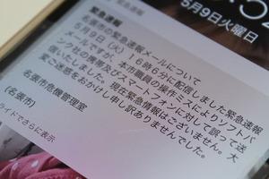 170509_3.jpg